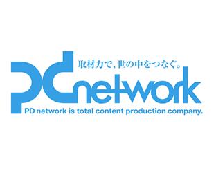株式会社ピー・ディー・ネットワーク