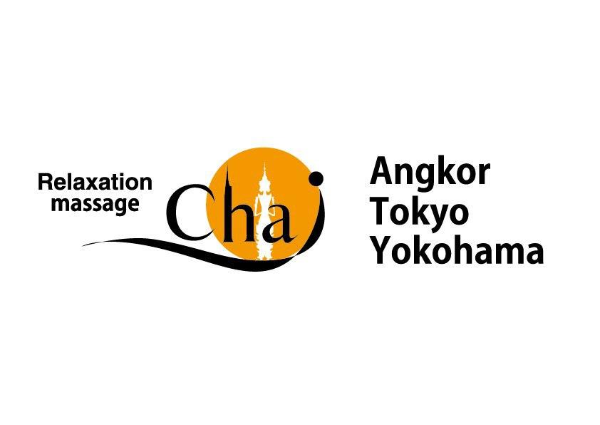 Yokohama Bar & Restaurant・Chai Angkor