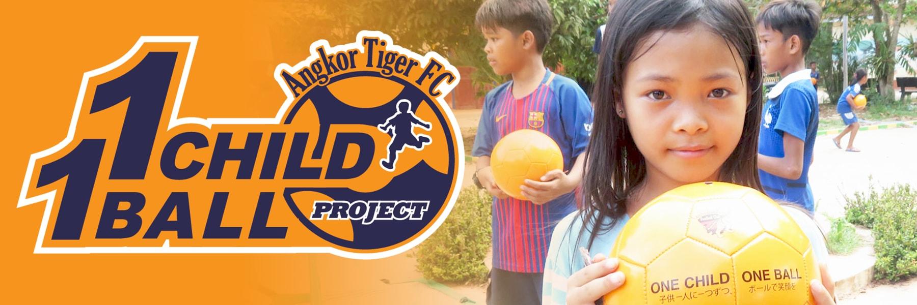 angkor-tiger