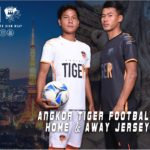 Cambodian 1st division  Angkor Tiger FC Home and Away Kit announcement for 2019 season