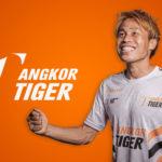 Official Announcement: Kosuke Uchida ចូលរួមជាមួយអង្គរថាយហ្គឺរ